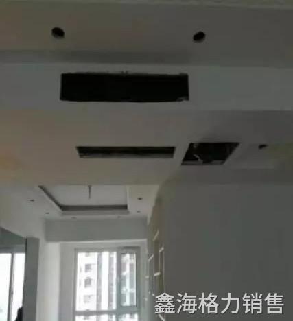 格力中央空调出风口尺寸