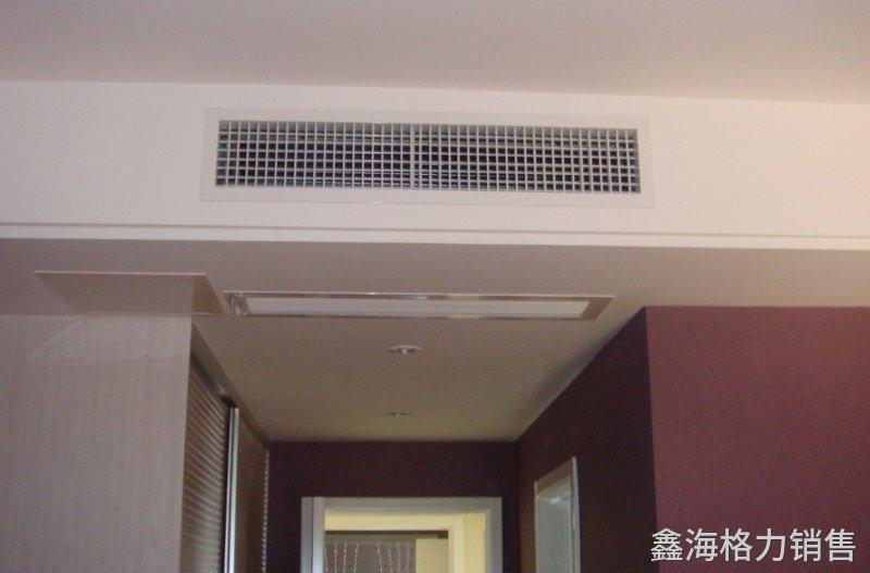 苹果社区安装格力中央空调住宅