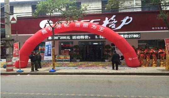 北京格力中央空调销售