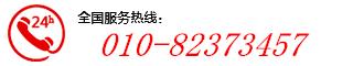 格力空调销售电话