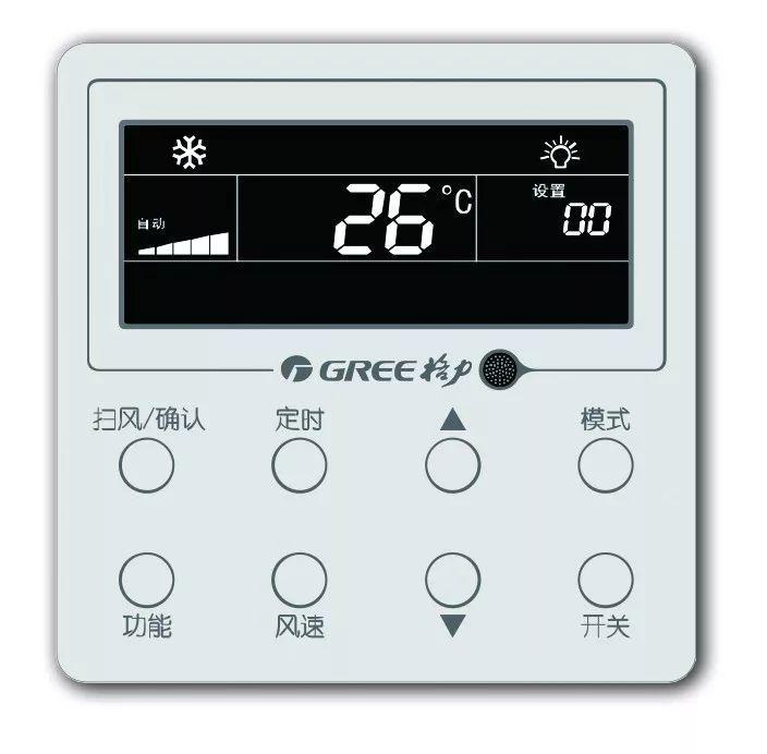 格力中央空调面板